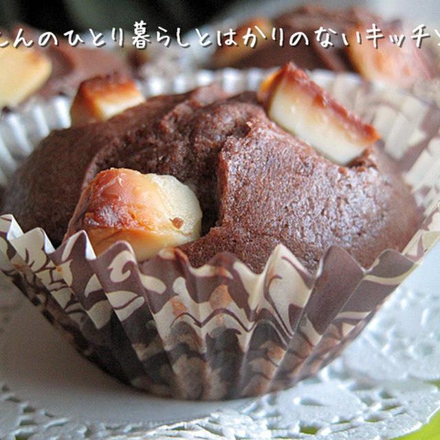 甘さ控えめチョコマフィン on ホワイトチョコレート (30min.)