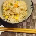 【うちレシピ】ツナとミックスベジタブルの炊き込みごはん★圧力鍋 / 【お試しレポ】マ・ローニエPRO 3.5Lがやって来た♪