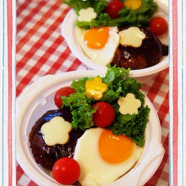 秋晴れ☆ロコモコ弁当を持ってピクニック☆