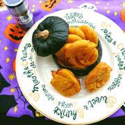 【スパイス大使】GABANナツメグ~かぼちゃのソフトクッキー