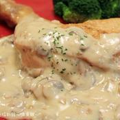 鶏もも肉のローストマッシュルームソース添え