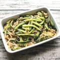 簡単常備菜レシピ。きゅうりともやしのツナサラダ