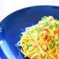 ペペロンチーノ+卵で作る「ぺぺたま」本格レシピ – 料理動画 by 和田 良美さん