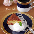 【レシピ】ホットケーキミックスで簡単♪がんばりすぎない毎日のおやつ☆「ミックスフルーツのふわふわケーキ(メレンゲ不要!)」&おまけの日記 by めろんぱんママさん