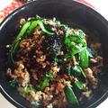 美肌に!ニラどっさりのエビ豚中華麺