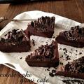 ♡めっちゃ濃厚♪至福のチョコレートケーキ♡【バレンタイン#本命チョコ】