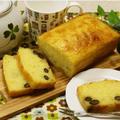 栗きんとんと黒豆リメイク♡パウンドケーキ