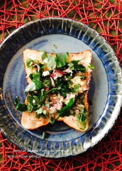 breakfast toast*薬味でベーガントースト