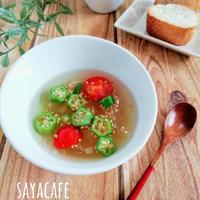 【電子レンジ2分】おくらトマトde美肌スープ