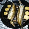 汐秋刀魚の開きで燻製を by Aranjuezさん