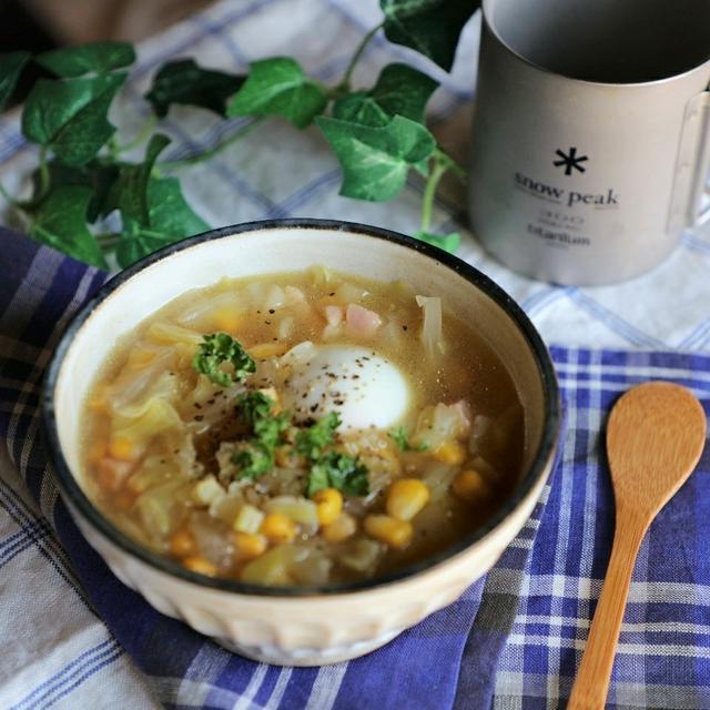 白の器に盛られた丸ごとたまごのコーンバター野菜スープ