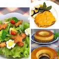 レッスンサラダは星形クルトンなどで子供受けサラダやタンドリーチキンでした!!