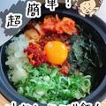 【レシピ】超簡単!汁なし坦々どんぶり!! by 板前パンダさん