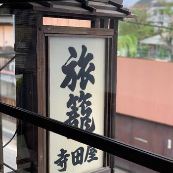 ひとり旅❤︎京都1日目・寺田屋