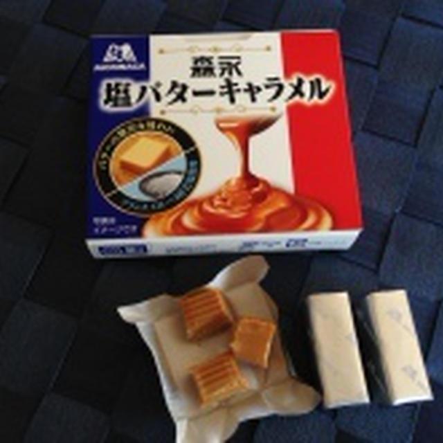 生ミント・キャラメルチョコレート