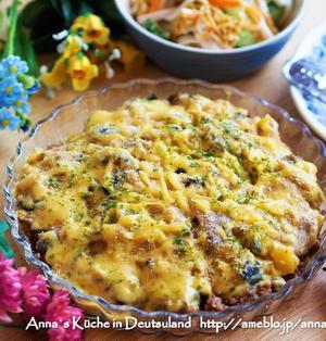 【主食】とろ~りチーズ♡捏ねないハンバーグdeハイブリッドグラタン♥
