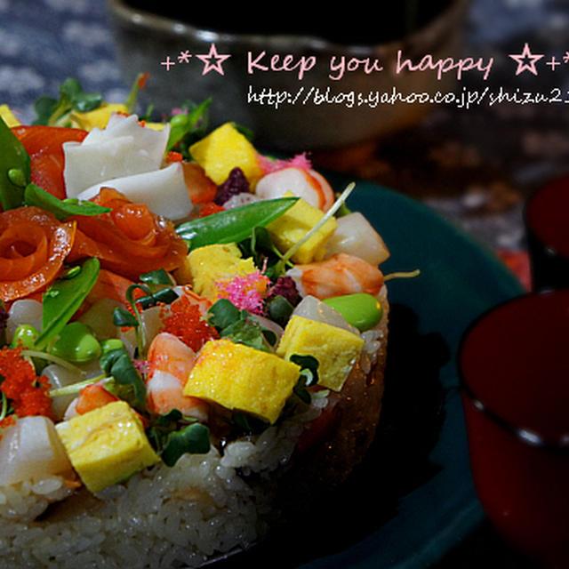 +*春のパーティー用 花ちらし寿司+* ひな祭り