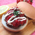 レストランの味♪クリームチーズとトマトのハンバーガー(玉ねぎ)