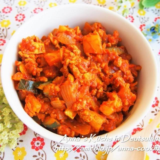 【作りおき】冷凍2週間*野菜たっぷり!ひき肉のメキシカンチリ炒め♪