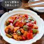 ♡たらと野菜の甘酢あんかけ♡【#簡単レシピ #魚 #フライパン #時短 #節約 #給食】