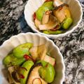 空豆とエリンギのペペロンチーノ