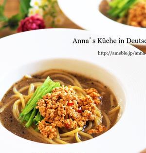 【主食】裏技!パスタでラーメン!?ドイツで作る中華♡ピリ辛黒ゴマ担々麺