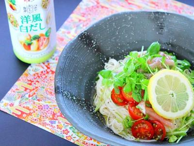 >【動画】洋風そうめんの作り方レシピ  生ハムと豆苗のサラダをのせて☆ by 和田 良美さん