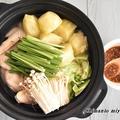 女性に大人気!話題の韓国風水炊き「タッカンマリ」