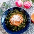 ピリ辛マヨだれの納豆スパゲティ