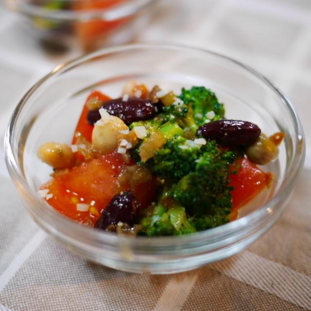 トマトとブロッコリーと蒸し豆の 炒めタマネギマリネ