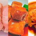 【低温調理ならではの豚ばら肉レシピ】TOP5