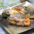 ご飯が進む!さばの大葉味噌マヨ焼きの作り方・レシピ