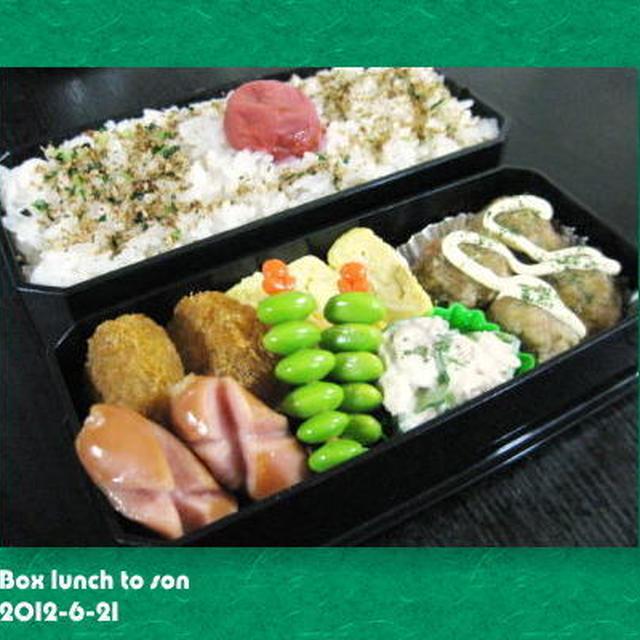 ★6月21日のお弁当 -豚団子のガーリックマヨ-