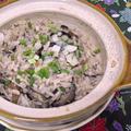 醤油麹と梅干のほっこり雑炊
