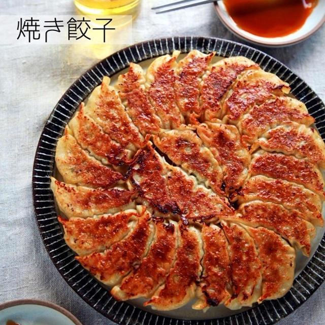 ♡焼き餃子♡【#簡単レシピ#定番#ジューシー#キャベツ#ひき肉】
