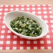 レシピブログ連載☆離乳食レシピ☆「なすと小松菜のだし煮」更新のお知らせ♪