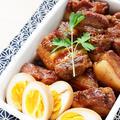 炊飯器で簡単!ホロホロやわらかい豚の角煮(レシピ)