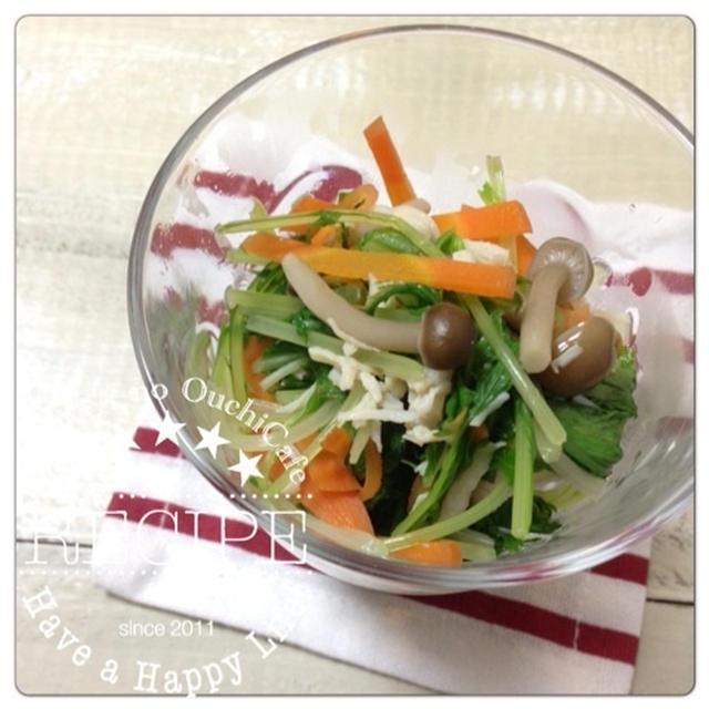 秋のおうちで小料理屋さん♪水菜とキノコのお浸しとレピッシュの話