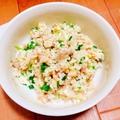 【レンジで簡単】包丁要らずのツナ味噌マヨごはん by Ayu*さん