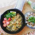 スキレットで🎵鯵のパクチー香草パン粉焼き😄