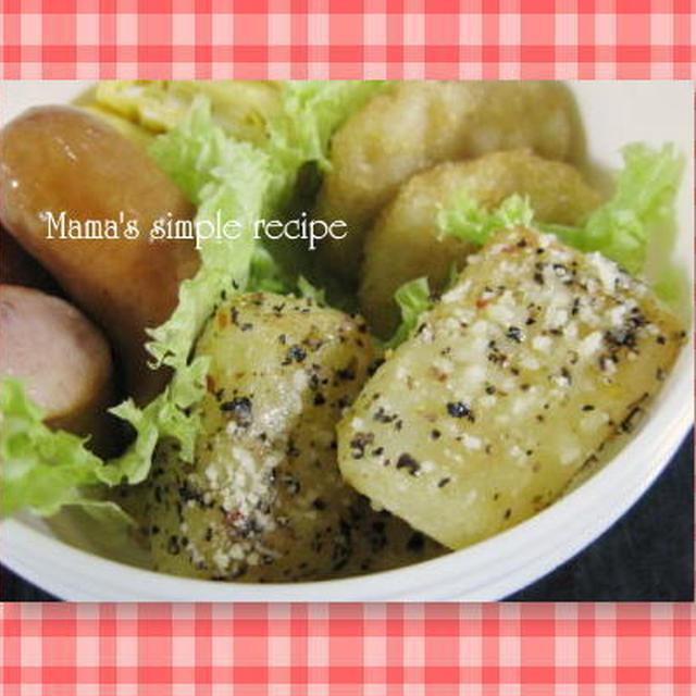 ★チーズと香辛料のフライドポテト-簡単なお弁当のおかず-