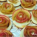 ☆可愛い、ローズ型アップルパイ☆ by Anne -アンネ-さん