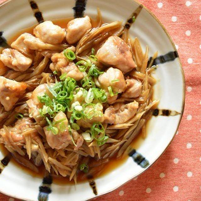 簡単!「鶏肉とごぼうの炒め煮」