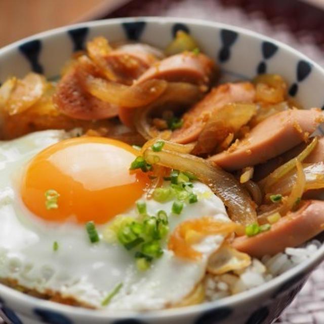 魚肉ソーセージの生姜焼き目玉丼 、 節約丼