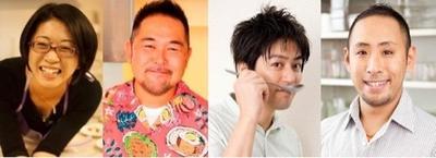 ★残席わずか!★TOKYO料理部イベント「ライブキッチン」vol.3~春の料理まつり~