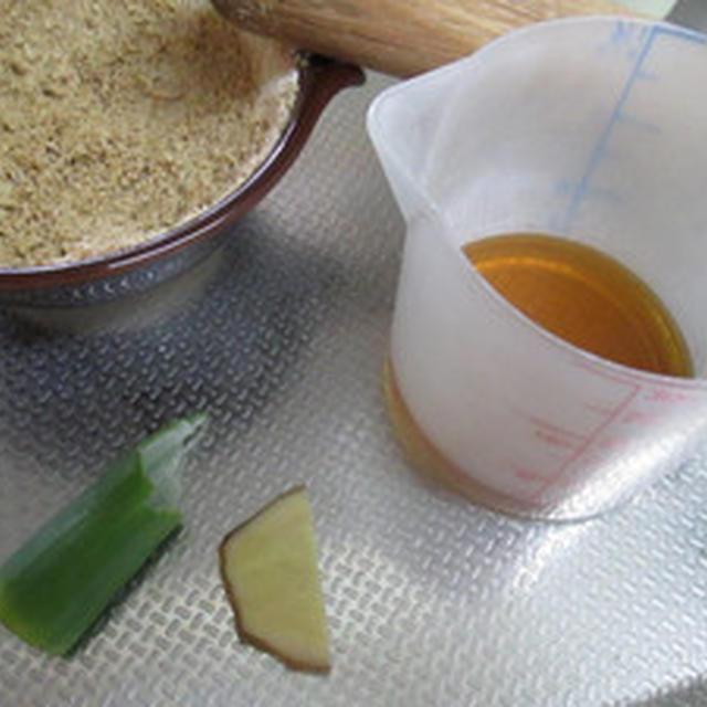 芝麻醤(チーマージャン)の作り方