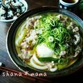 大阪のあの味⁉熱々染みる~肉吸い風うどん♪