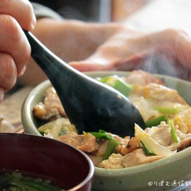 「賛否両論」の笠原式「炙り親子丼」でお昼ご飯。