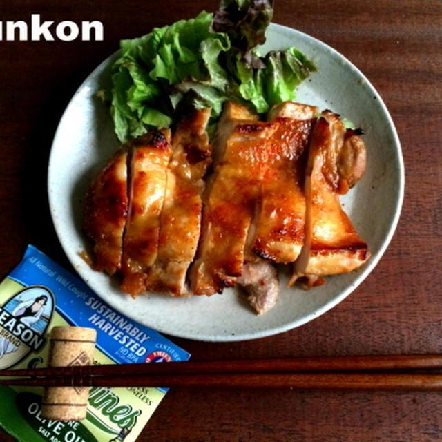 【簡単!!】おすすめです!!レンジ&トースターで*鶏の味噌あぶり焼き