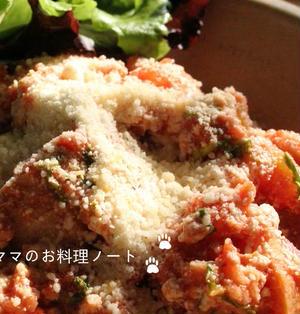 豆腐とトマトのパン粥